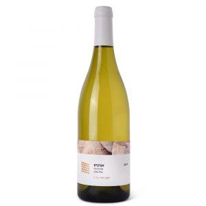 Avivim - Weisswein - Galil Mountain Winery - koscher